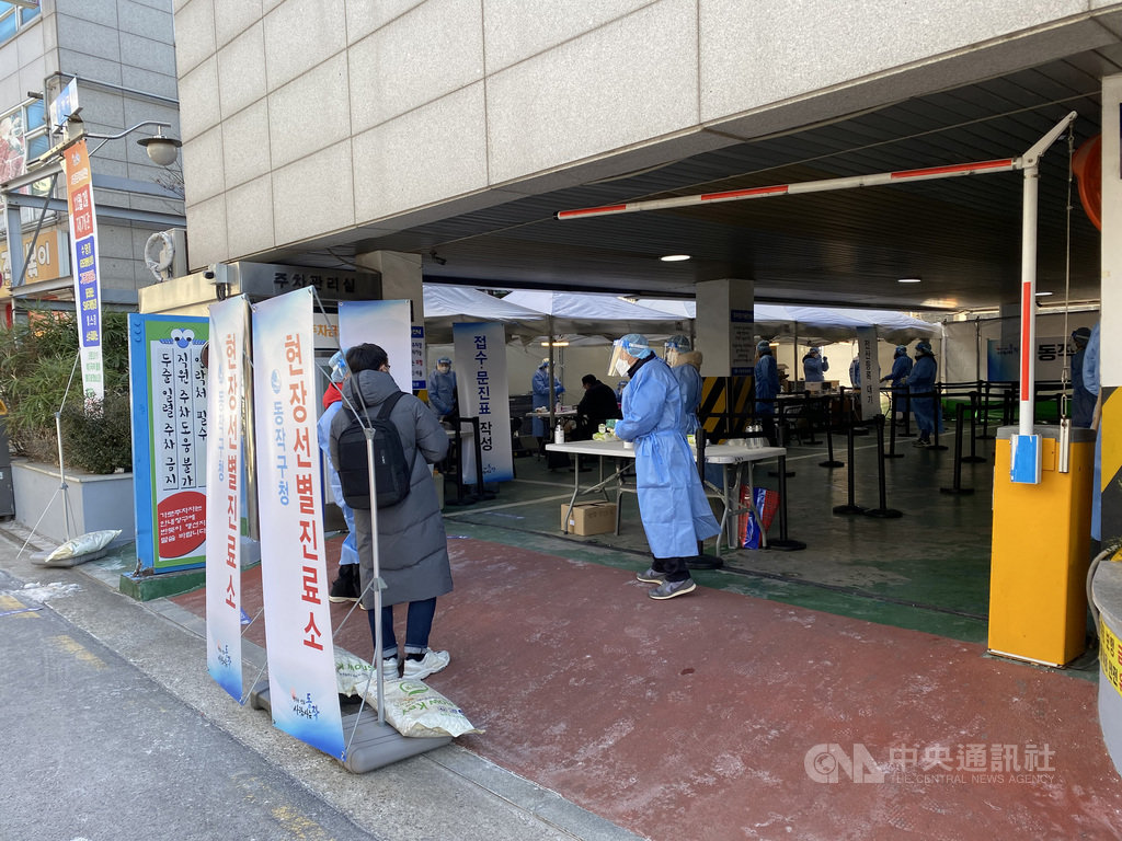 韓國近期2019冠狀病毒疾病疫情出現緩和跡象,本週確診人數連續兩天維持在400例以下,篩檢陽性率也降至0.73%。圖為首爾市內臨時篩檢站。中央社記者廖禹揚首爾攝 110年1月19日