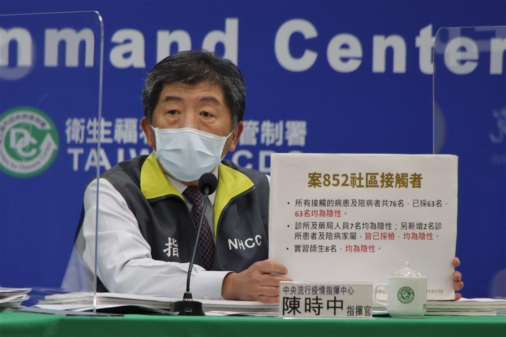 中央流行疫情指揮中心指揮官陳時中19日表示,護理師案852所有接觸病患及陪病者共76人,已採檢63人,都為陰性。(中央流行疫情指揮中心提供)