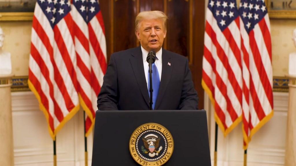 美國總統川普19日發表長約20分鐘的告別演說,將聯合全球共同對抗中國列為過去4年政績之一。(圖取自facebook.com/WhiteHouse)