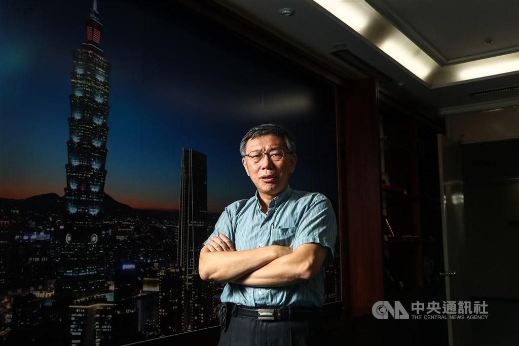 台北市長柯文哲接受日媒專訪時表示,為了實現自己的政策理念,希望參選2024總統大選。(中央社檔案照片)