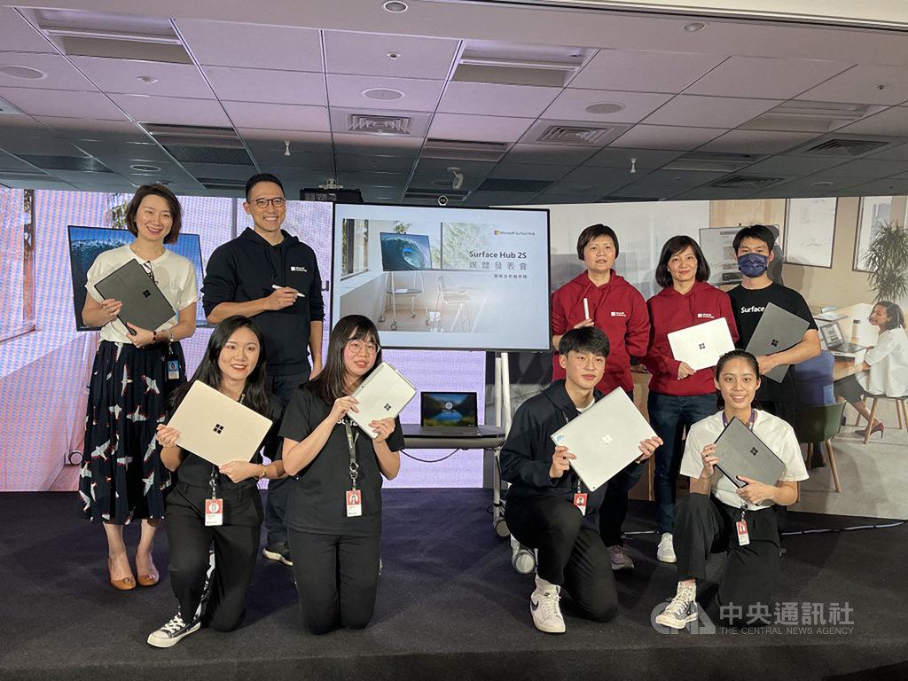 台灣微軟21日宣布Surface Hub 2S裝置在台灣上市。中央社記者吳家豪攝  110年1月21日