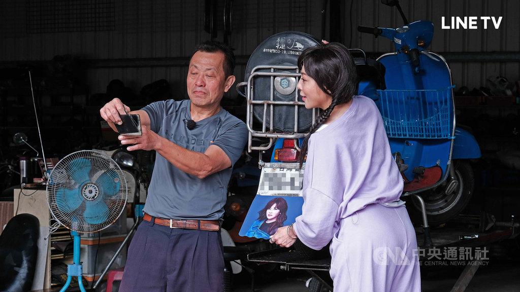 藝人王彩樺(右)參與實境節目「今天誰來店」,前往新竹協助經營逾40年的機車行轉型再行銷,還成為「擋泥板女神」,與機車行老闆開心自拍。(LINE TV提供)中央社記者葉冠吟傳真  110年1月21日