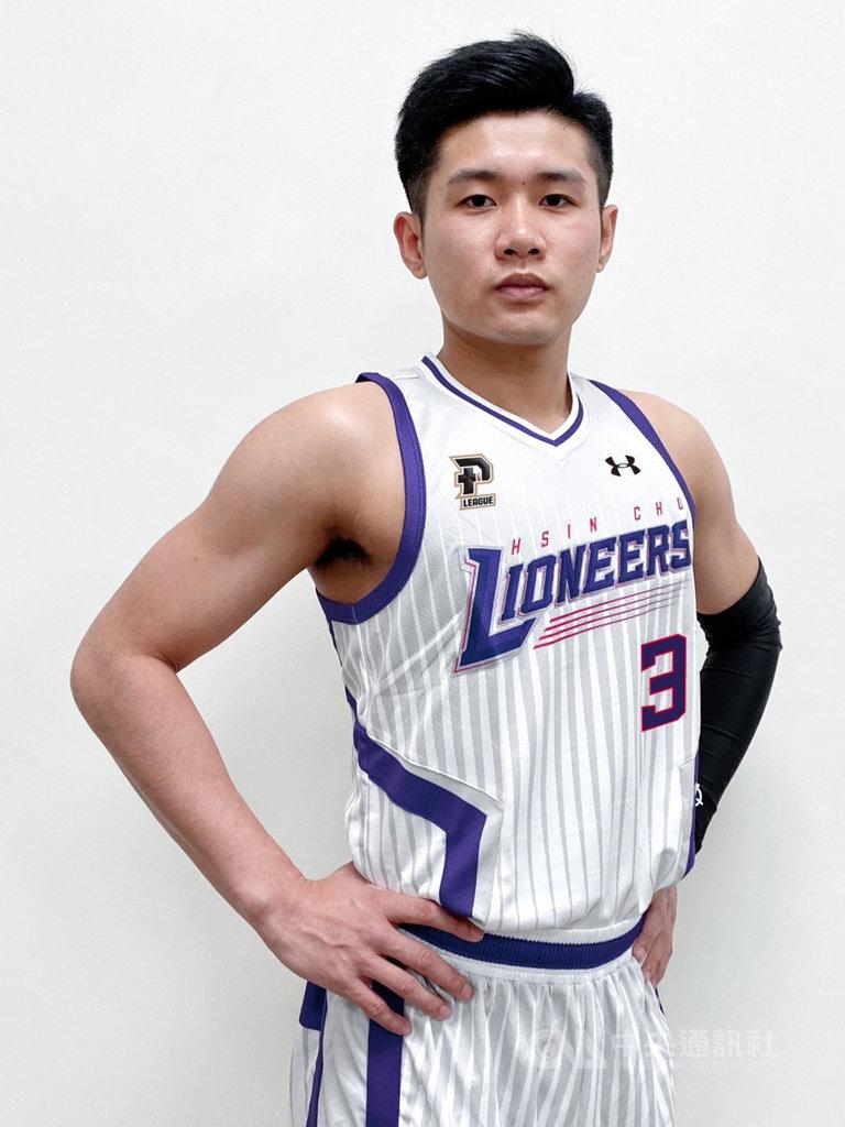 P. LEAGUE+ 新竹街口攻城獅21日宣布,擁有中國男籃次級聯賽NBL經歷的後衛林明毅正式加盟,將披上3號球衣。(新竹街口攻城獅提供)中央社記者黃巧雯傳真  110年1月21日
