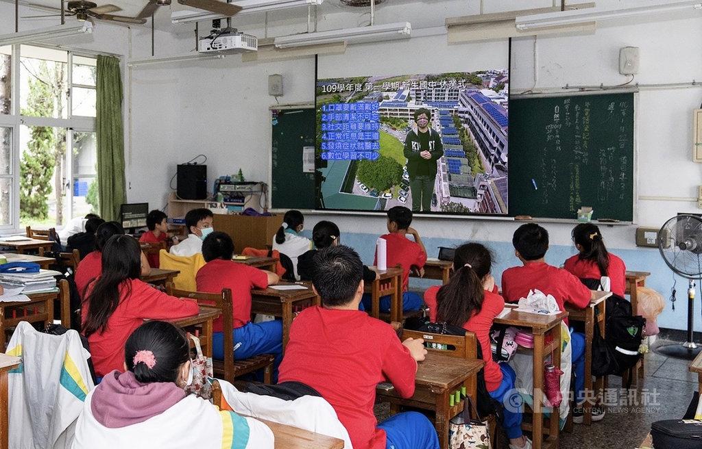 台東縣立新生國中結業式22日舉行,為因應疫情改以視訊直播方式,由師長輪番拍攝提醒事項,1500多名學生分別在教室觀看,是難得的集會經驗。(台東縣政府提供)中央社記者張祈傳真  110年1月22日