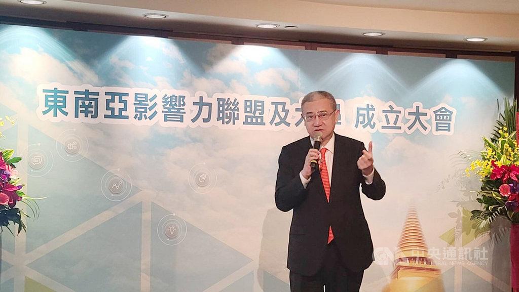 藍濤亞洲總裁黃齊元宣布成立「東南亞影響力聯盟」(SIA),希望結合民間海外台商資源,讓台灣企業「打群架」,打國際盃。中央社記者江明晏攝  110年1月22日