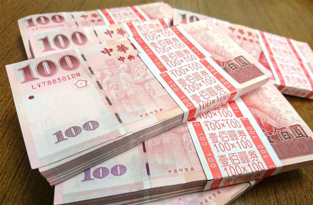 經濟部投資台灣事務所22日通過8家中小企業擴大投資台灣,總金額達新台幣58億元。(中央社檔案照片)