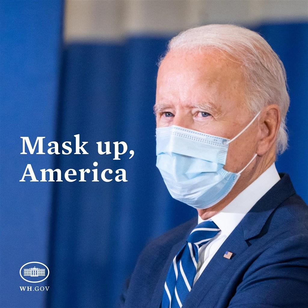 拜登政府21日公布詳盡防疫策略,列出7大目標為基礎。拜登警告,美國疫情正進入「最致命階段」,他也下令美國人民戴口罩100天。(圖取自facebook.com/WhiteHouse)