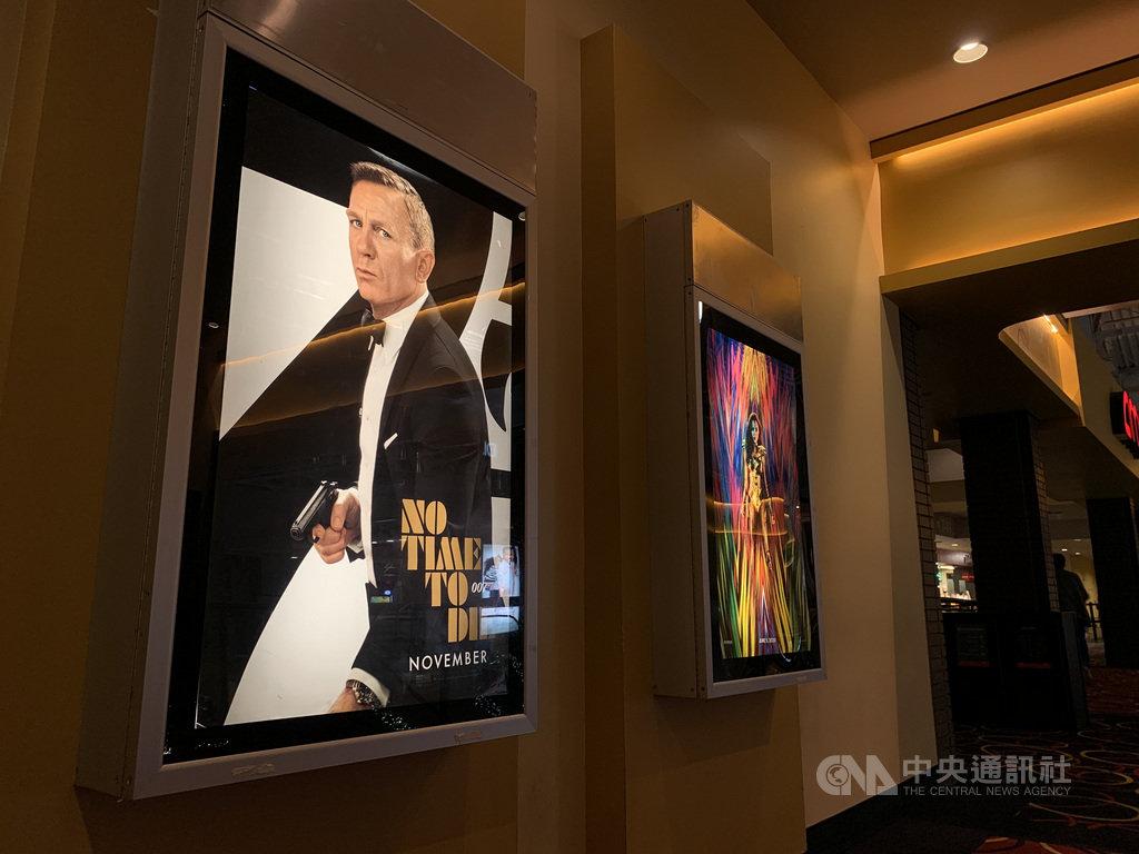 電影「007生死交戰」檔期從4月延到10月,2019冠狀病毒疾病疫情爆發後第3度延後上檔。圖攝於2020年10月27日新澤西州新港AMC戲院。中央社記者尹俊傑新澤西攝 110年1月23日