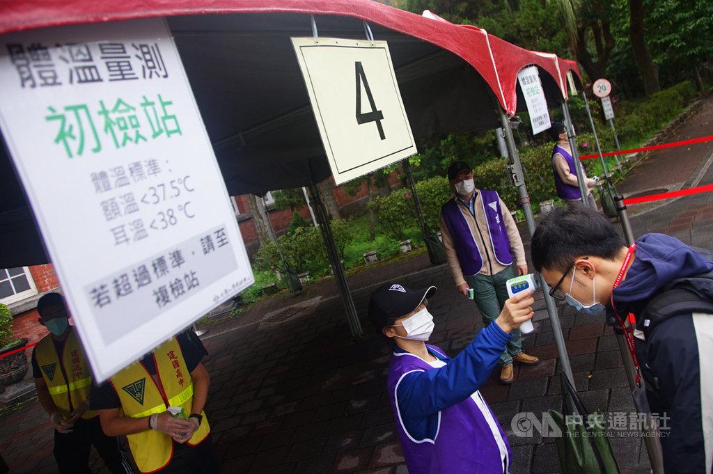 110學年度學科能力測驗23日舉行第2天考試,因應防疫,考生進入考場時需配戴口罩及配合量體溫才能應試。中央社記者王騰毅攝 110年1月23日