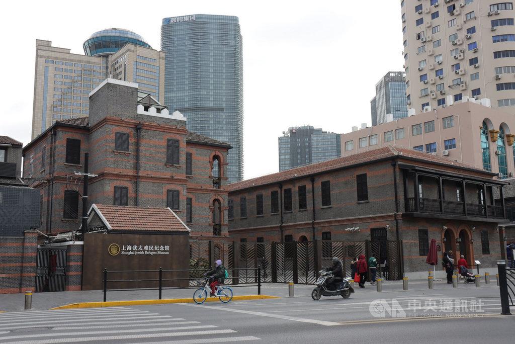 從1933年到1941年間,有超過3萬猶太難民到上海。上海猶太難民紀念館歷時3年擴建後,2020年12月重新開放。中央社記者張淑伶上海攝  110年1月24日