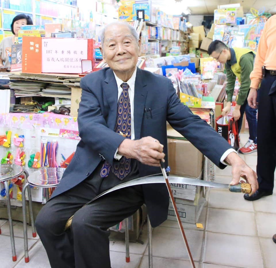 台灣首家販售中文書的基隆自立書店創辦人陳上惠(中)23日去世,享嵩壽103歲,他生前與熟客熱絡互動時優美的鋸琴聲已成絕響。(圖取自facebook.com/uchange.keelung)