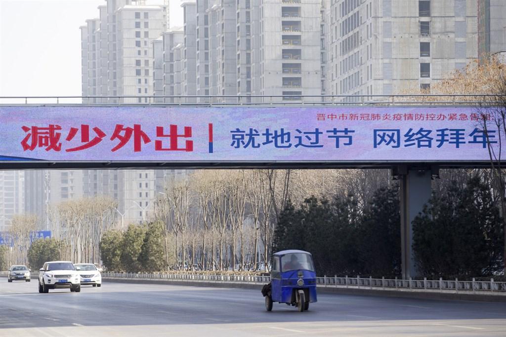 中國政府25日明確要求武漢肺炎疫情高風險和中風險地區民眾「就地過年」,把人員流動降到最低;低風險地區則要倡導民眾非必要不出行。圖為山西晉中市的宣傳標語。(中新社提供)中央社 110年1月25日