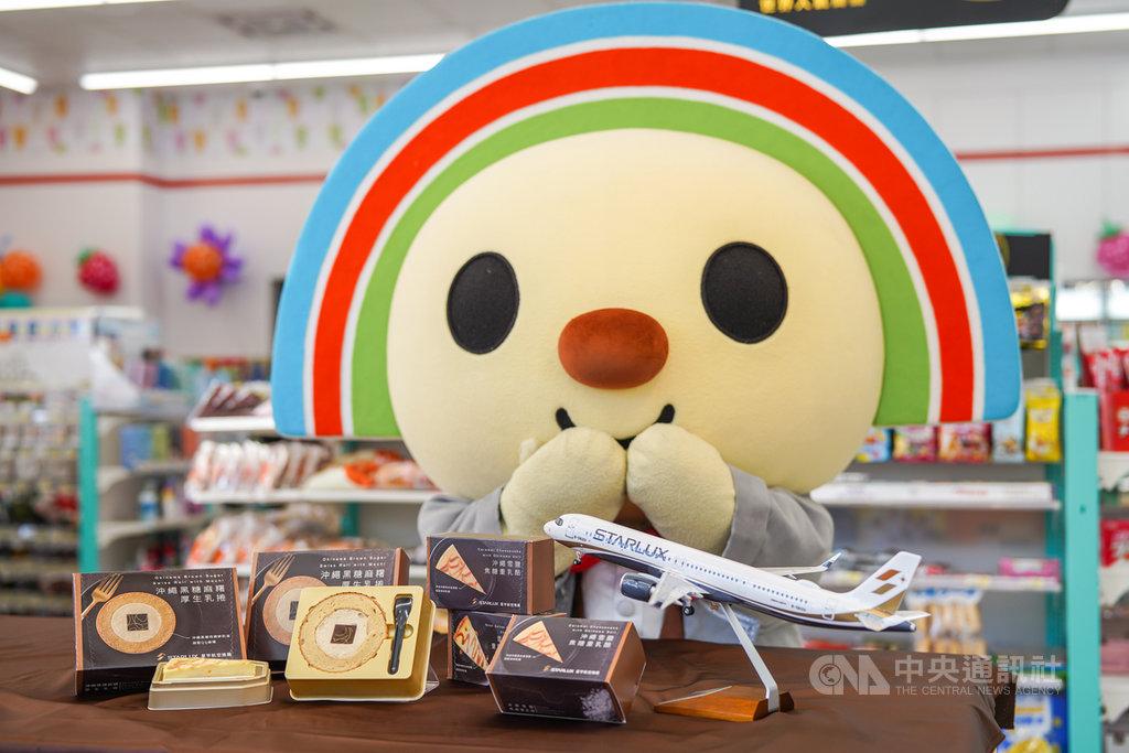 星宇航空與超商合作讓味蕾偽出國,即日起與7-ELEVEN 合作推出兩款沖繩系手工甜點,都採預購,3日後取貨。(星宇航空提供)中央社記者汪淑芬傳真  110年1月25日