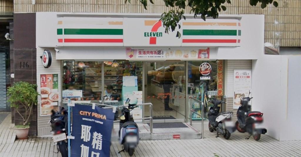 109年11、12月期統一發票中獎號碼出爐,一名幸運兒在台北市中山區松怡門市(圖)購買25元茶飲,就抱回千萬大獎。(圖取自Google地圖網頁google.com.tw/maps)