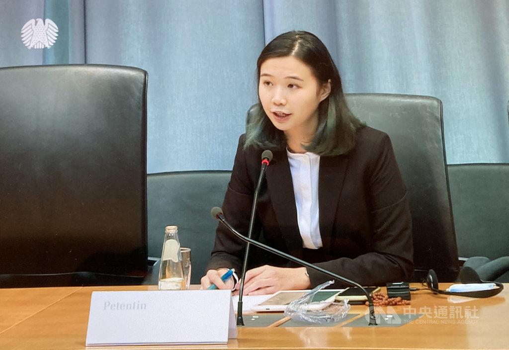 香港人鄺頌晴向德國國會提出請願,指香港國安法違反國際法,呼籲德國政府制裁中國。德國國會於25日針對香港國安法舉行公聽會。中央社記者林育立柏林攝  110年1月26日
