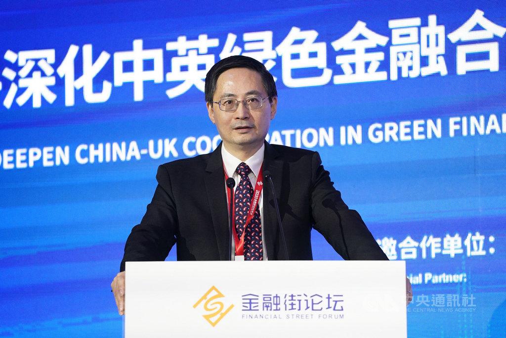 中國人民銀行貨幣政策委員會委員馬駿近日主張,中國應永久性取消設立GDP成長目標。圖為馬駿2020年在北京出席金融街論壇活動。(中新社提供)中央社  110年1月26日