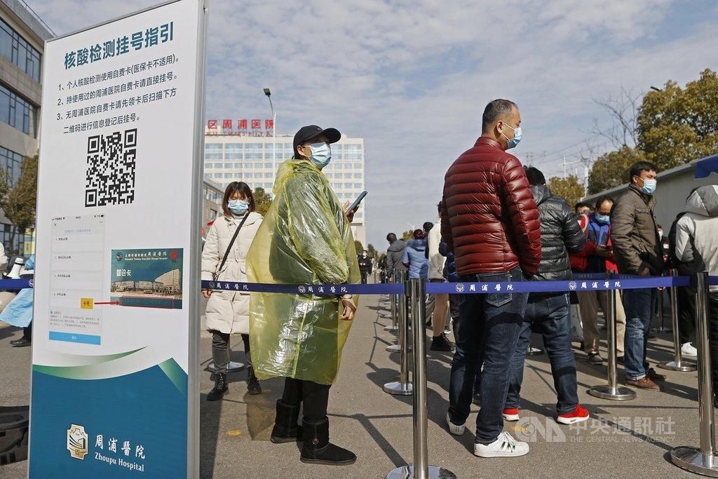 中國20日頒布「返鄉新政」,春節返鄉人員至少要做3次COVID-19病毒核酸檢測。多個城市醫院為此出現排隊長龍,圖為25日,上海周浦醫院外。(中新社提供)中央社 110年1月27日