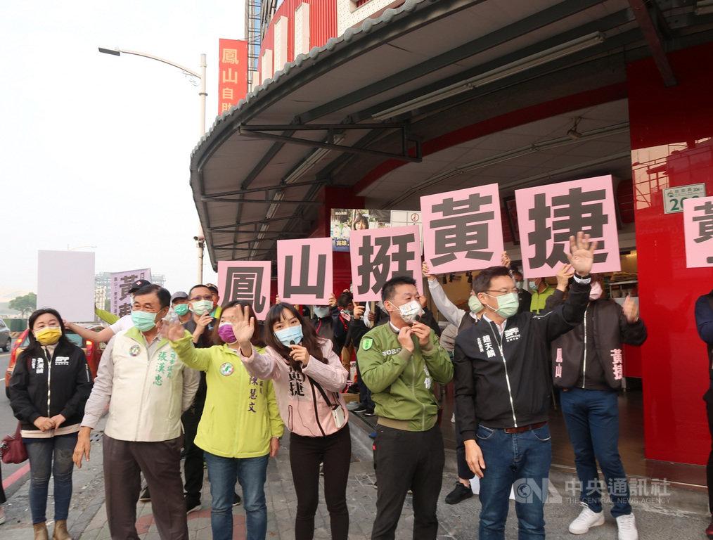 高雄市無黨籍議員黃捷(前右3)28日一早在青年路口向過往的人車揮手致意,宣傳反罷免,籲民眾在罷免投出「不同意」票。中央社記者王淑芬攝  110年1月28日