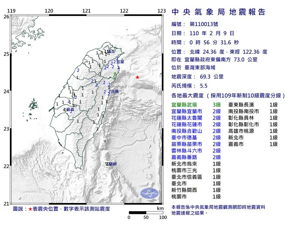 台灣東部海域9日0時56分發生芮氏規模5.5地震,最大震度宜蘭縣3級。(圖取自氣象局網頁www.cwb.gov.tw)