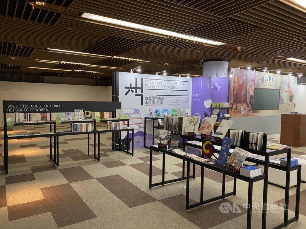2021台北國際書展受疫情影響,改為線上辦理,但其中的韓國主題國書展,18日起將在國家圖書館實體展出,為期一個月。(國圖提供)中央社記者陳至中台北傳真  110年2月17日