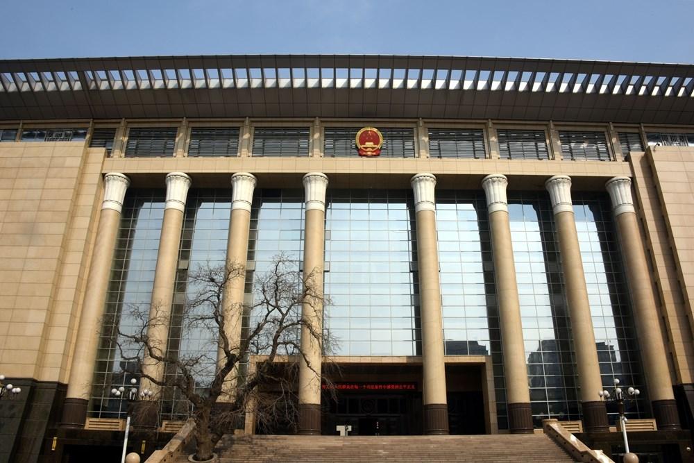 中國多省市共301人連署要求官方盡快制定「政府法」,及時糾正「冤假錯案」,並問責失職官員。圖為中國最高人民法院。(中新社)