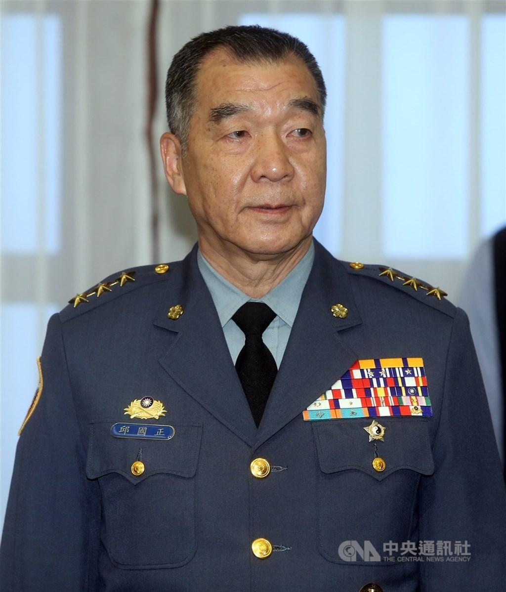 國家安全局長邱國正將接任國防部長;軍方人士21日表示,23日將在國防部舉行布達及交接典禮。(中央社檔案照片)