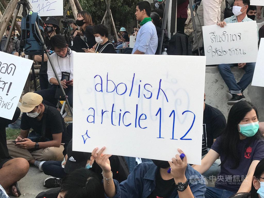 泰國國會20日否決對總理帕拉育在內10位內閣官員的不信任案,民眾傍晚集結在國會外高呼要廢除刑法112條也就是俗稱的冒犯君主罪。中央社記者呂欣憓曼谷攝 110年2月20日