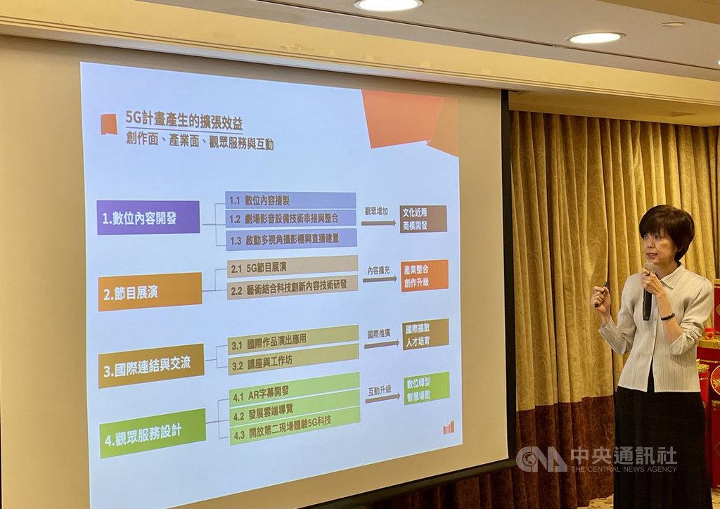 國家兩廳院藝術總監劉怡汝20日宣告,2021年將成立亞洲製作人平台,強化跨國製作人的文化能力,讓亞洲各場館可以相互交流。中央社記者趙靜瑜攝 110年2月20日