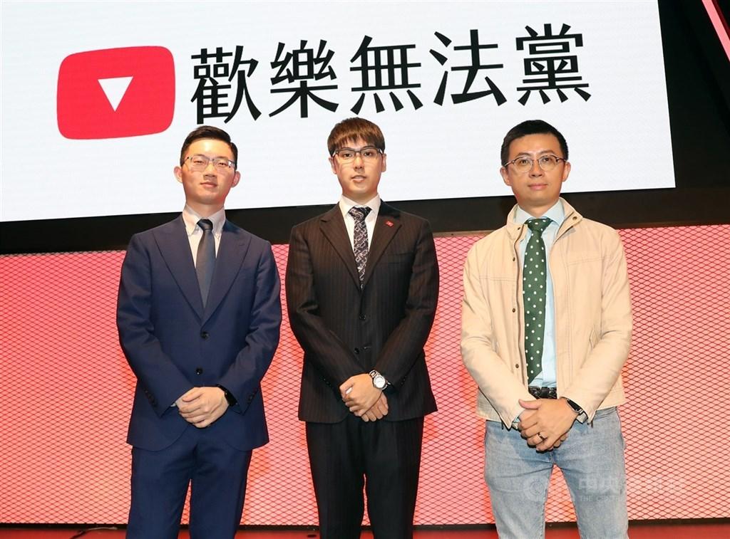 台北市議員邱威傑(右)20日證實,他成立歡樂無法黨的階段性目標已結束未完成法人登記,已被內政部廢止政黨備案。(中央社檔案照片)