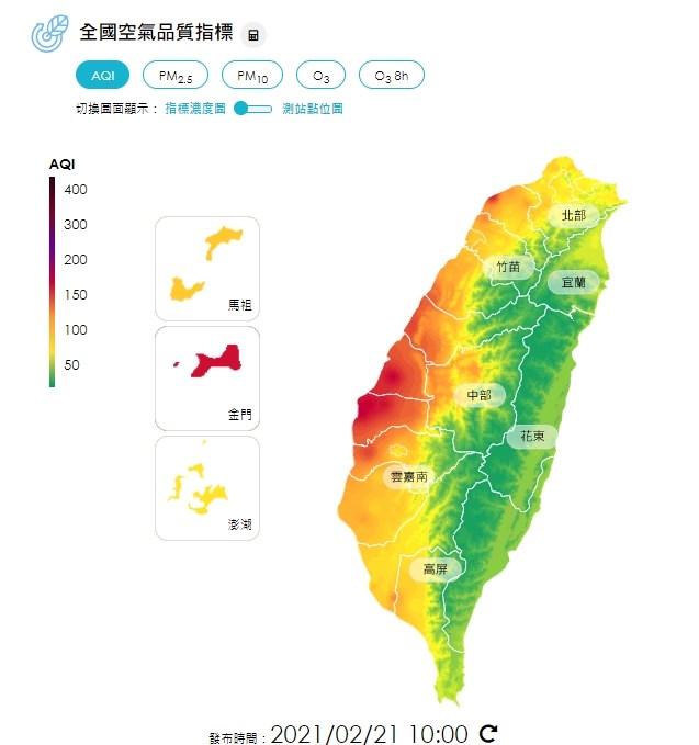 21日截至上午10時,桃園觀音、彰化、雲林及金門等地區7測站空氣品質出現紅色警示等級。(圖取自空氣品質監測網airtw.epa.gov.tw)