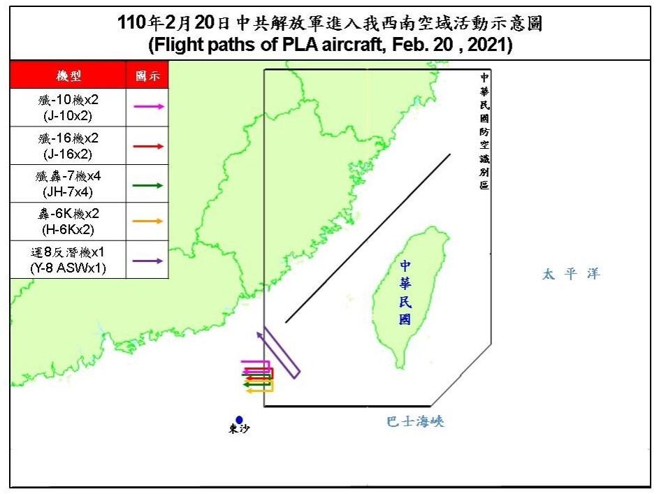 國防部晚間發布共機動態,2架殲10、2架殲16、4架殲轟7、2架轟6K、1架運8反潛機,20日侵擾台灣西南防空識別區。(圖取自國防部網頁mnd.gov.tw)