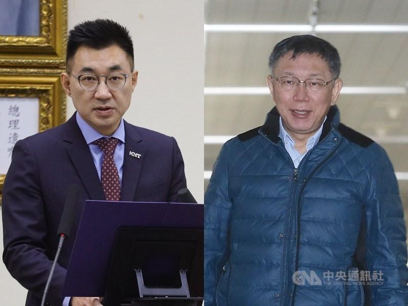 國民黨主席江啟臣(左)邀請台北市長柯文哲參加「願景台灣2030」論壇,引發黨內議論。(中央社檔案照片)
