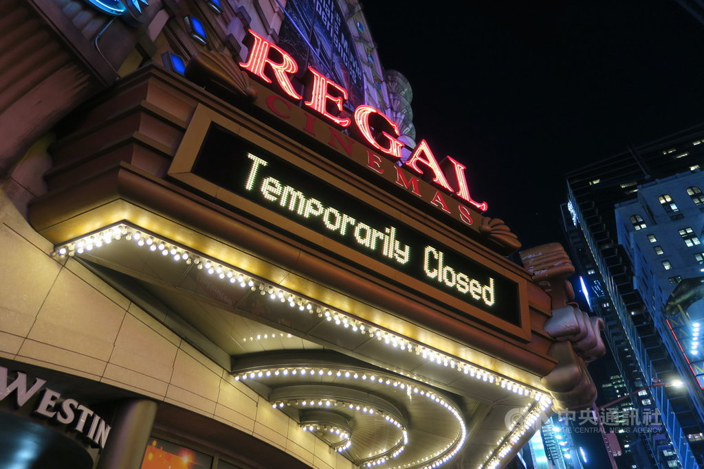 紐約市戲院睽違近一年,3月5日起可在限制進場人數的情況下恢復營業。圖為2019冠狀病毒疾病大流行後暫停營業的曼哈頓中城帝王戲院。中央社記者尹俊傑紐約攝  110年2月23日