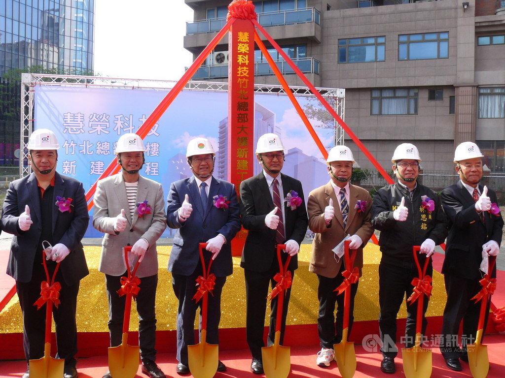 慧榮科技24日舉行竹北企業總部動土典禮,預計2024年啟用,投資金額新台幣40億元。典禮由董事長周邦基(左4)與總經理苟嘉章(左1)主持。中央社記者張建中攝 110年2月24日