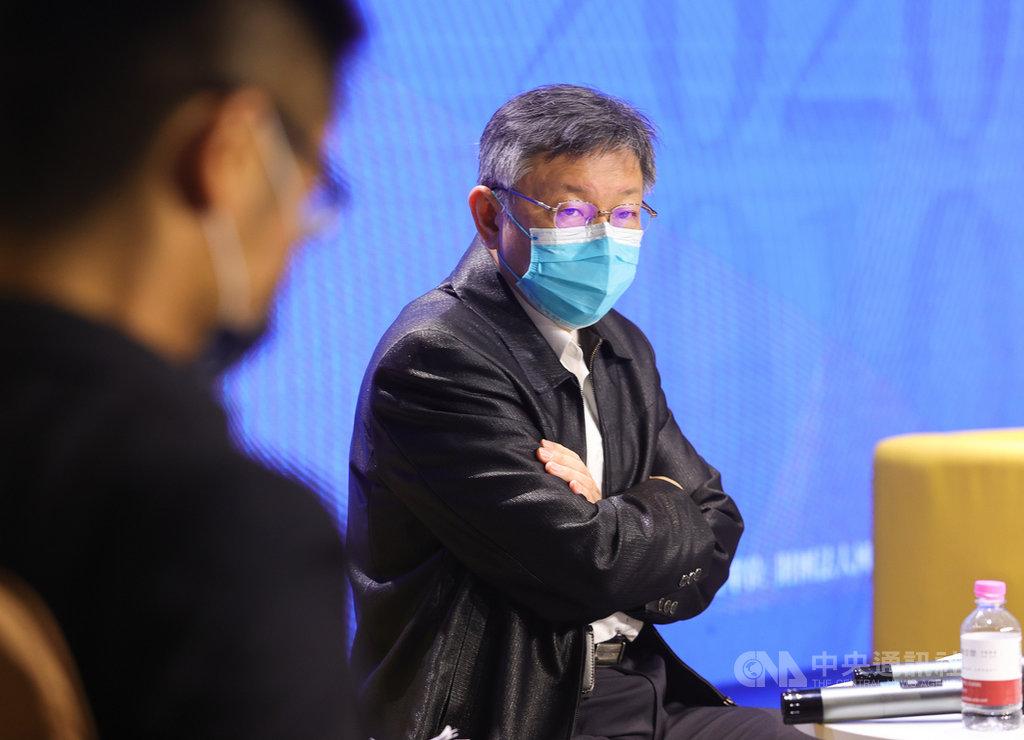 國民黨24日舉辦「願景台灣2030」論壇,以「活不起的未來」為主題,聚焦居住正義、分配正義、低薪等社會議題,台灣民眾黨主席柯文哲(右)應邀出席。中央社記者謝佳璋攝  110年2月24日