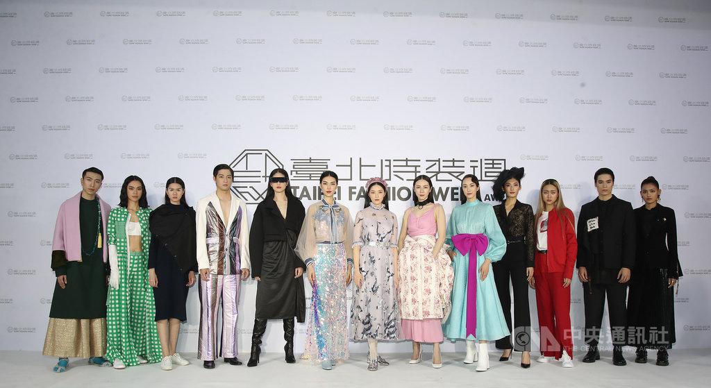 台北時裝週3/11開展 以永續時尚為主軸