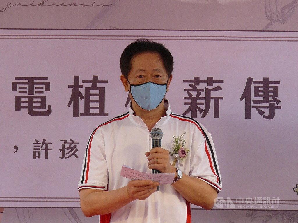 水情吃緊,台積電董事長劉德音表示,有賴各廠區節制與供應商的努力,一起度過難關。中央社記者張建中攝110年3月12日