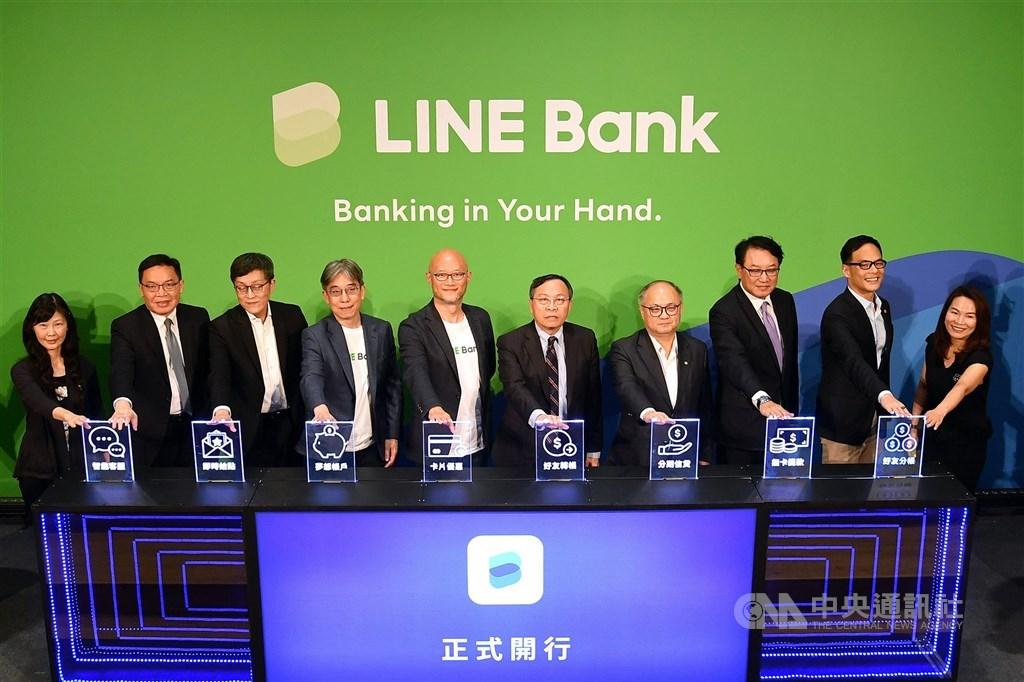 [新聞] 純網銀LINE Bank正式開業 最快6分鐘完成