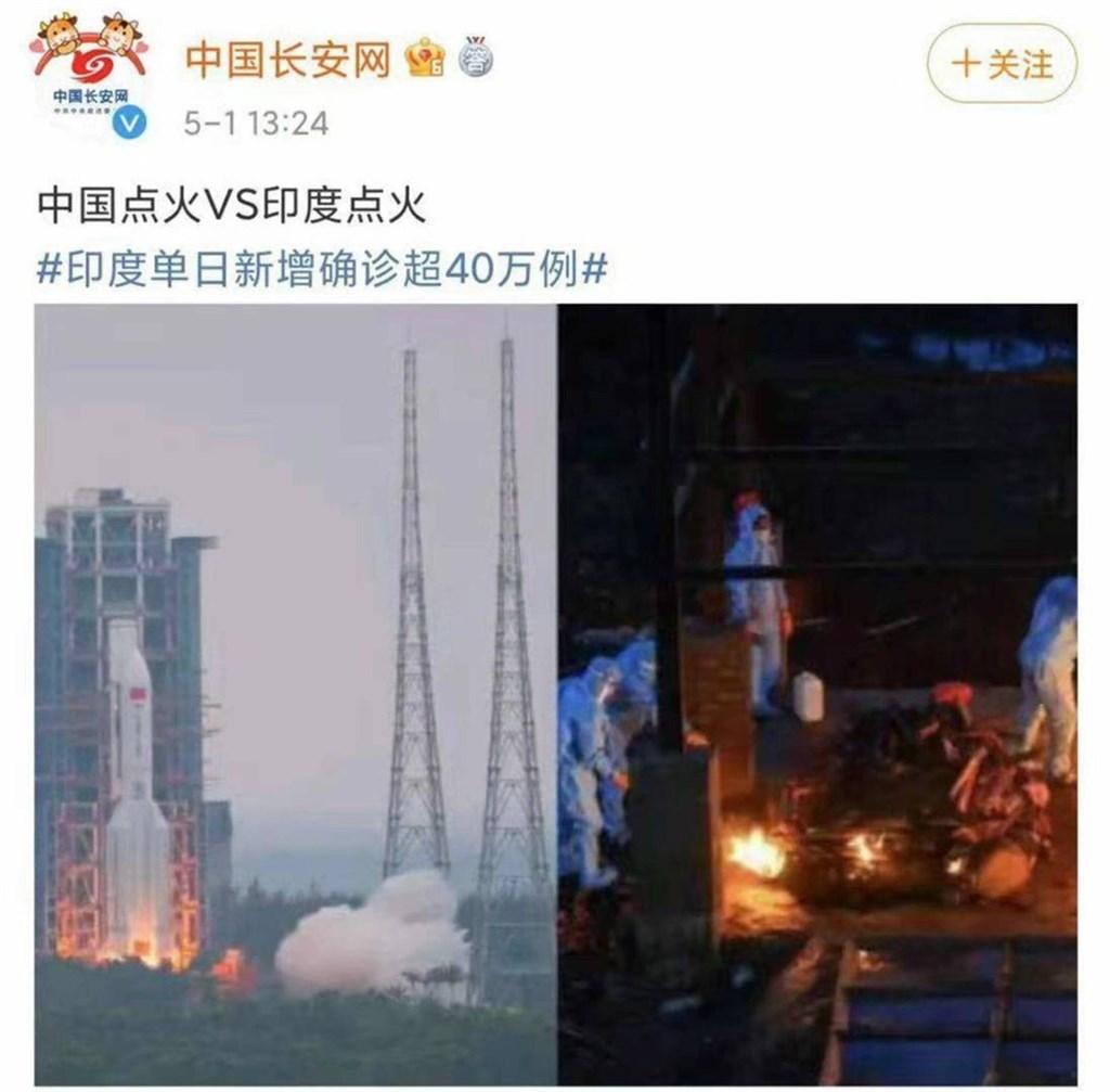 中國射火箭對比印度燒屍體官媒被批引發論戰  兩岸  中央社CNA