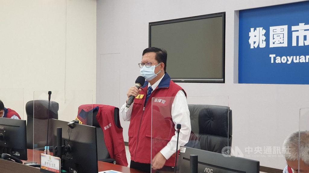 桃園市長鄭文燦希望提供桃園市的姊妹市防疫物資。衛生福利部長陳時…