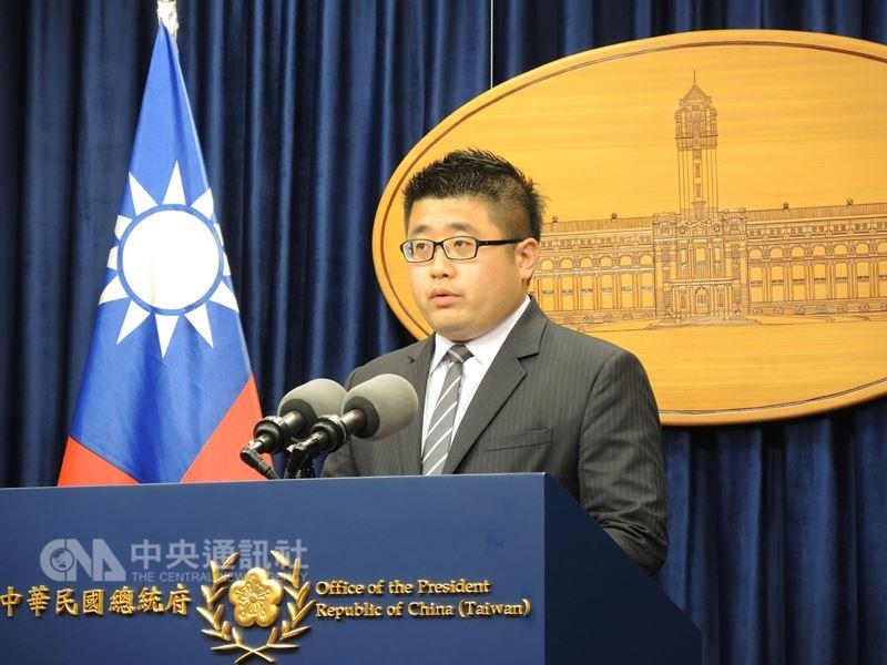 美國國務院東亞暨太平洋事務局副助卿黃之瀚將訪台,總統府發言人林鶴明(圖)表示,這個行程是在之前即已敲定。(中央社檔案照片)
