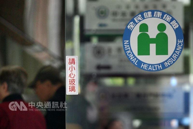 健保署今年針對被保險人進行「高薪低保」調查,發現去年有約21.4萬人涉嫌高薪低報健保費,缺繳金額近新台幣15.6億元。(中央社檔案照片)