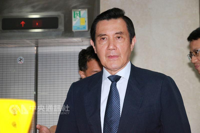 台北地檢署偵辦「三中案」等案,10日依背信等罪嫌起訴前總統馬英九等人。(中央社檔案照片)