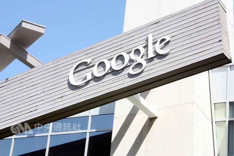 美國科技巨擘谷歌(Google)涉嫌非法限制Android手機製造商以及行動網路業者,歐洲聯盟18日重罰谷歌43.4億歐元(約新台幣1545億元)。(中央社檔案照片)
