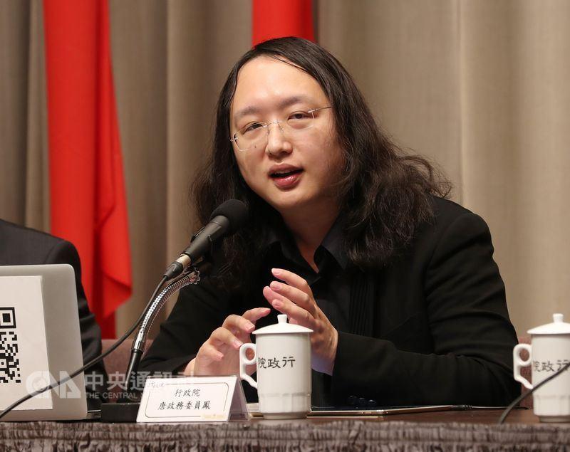 行政院政務委員唐鳳9日表示,行政院及相關部會,將在5年內投入新台幣88億元,強化台灣的「暖實力」。(中央社檔案照片)