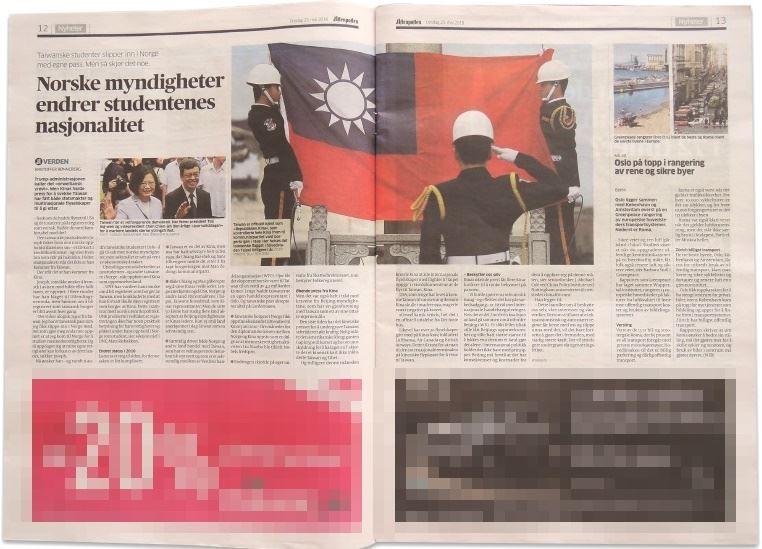 挪威發行量最大的報紙「晚郵報」在今年5月23日以跨版面篇幅報導,台灣人不滿居留證國籍被改成中國。(圖取自在挪台灣人國籍正名運動臉書粉絲專頁www.facebook.com/TaiwanMyNameMyRight)