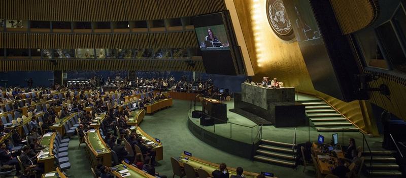 第73屆聯合國大會總辯論落幕,本屆共12友邦為台灣發聲。(圖取自聯合國網頁www.un.org)