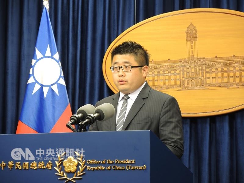 圖為總統府發言人林鶴明。(中央社檔案照片)