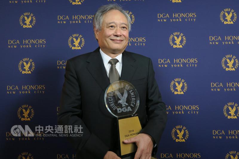 導演李安18日獲頒美國導演工會榮譽獎。中央社記者尹俊傑紐約攝 107年10月19日