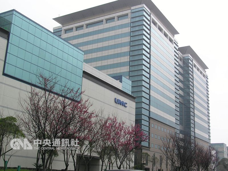 美國指控中國福建晉華和台灣聯電與3名個人,共謀竊取美國美光商業機密。聯電表示,將嚴正以對。圖為聯電竹科總部。(中央社檔案照片)